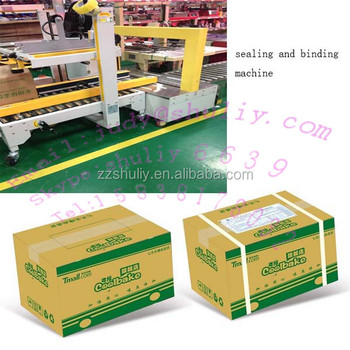 box binding machine