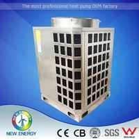 2017heat pump water heater with inverter new air curtain showcase geothermal heat pump price heat pumps