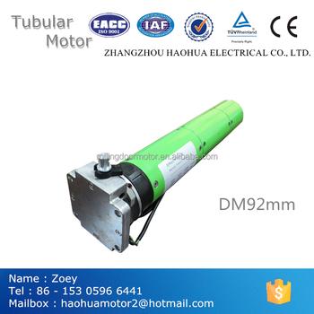 Tubular motor for roller shutter and nice price tubular for Roller shutter motor price