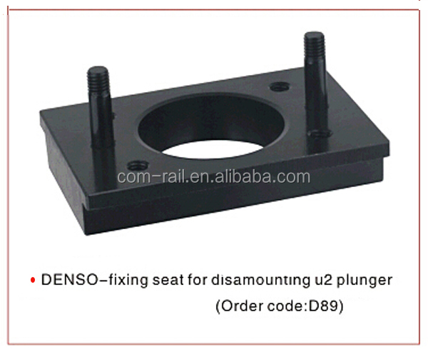 DENSO fixing seat tools for disamounting plunger