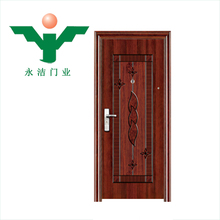 fire protection steel door
