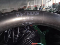 price of motorcycle spare parts inner tube 2.75-17 in china