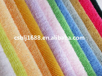 Multiple colors microfiber terry towel clothing wholesale