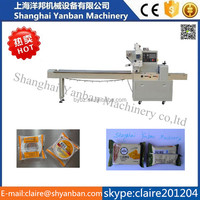 Pillow Type Full Automatic Horizontal Packing Machine (can be customized)