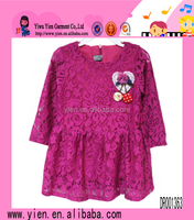 New Beautiful Girl Without Pierced Dress China Factory Made Top Quality Hot Party Kids Girl Dress