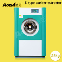 AOZHI commercial laundry equipment automatic laundry machine washing extractor
