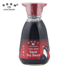 Traditional Exotic Seasonings Sweet Soy Sauce Table Bottle 150ML