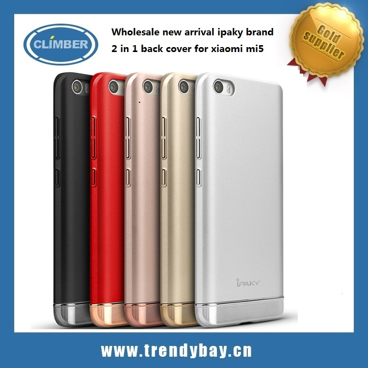 Wholesale new arrival ipaky brand 2 in 1 back cover for xiaomi mi5