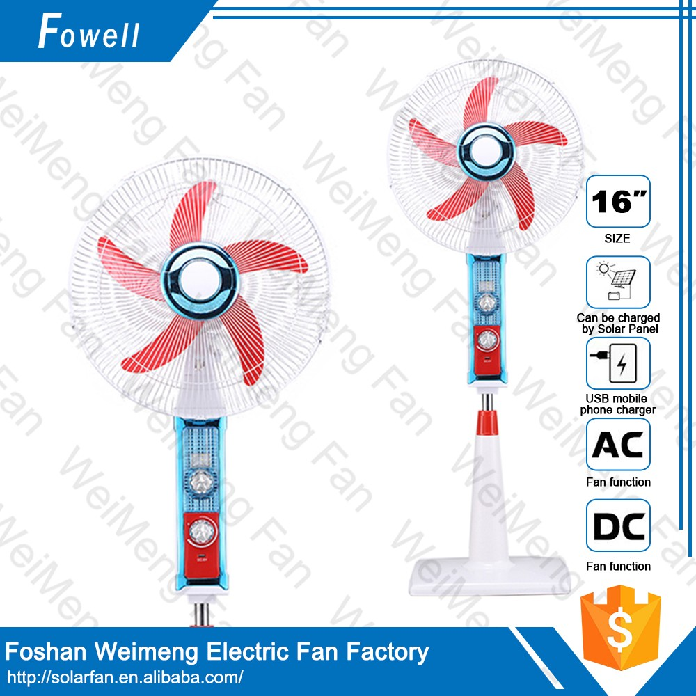 12V rechargeable standing fan with remote control 16inch/18inch dc rechargeable stand fan with 2.5Ah/5Ah/7Ah/8Ah battery