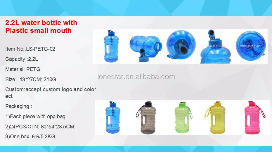 2.2L water bottle with Plastic small mouth 2.2L wholsesale water bottle for fitness protein powder