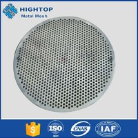 Best Selling High Quality 1mm Hole Galvanized Perforated Metal Mesh