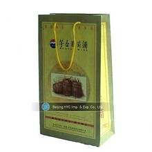 new product french fries paper bag