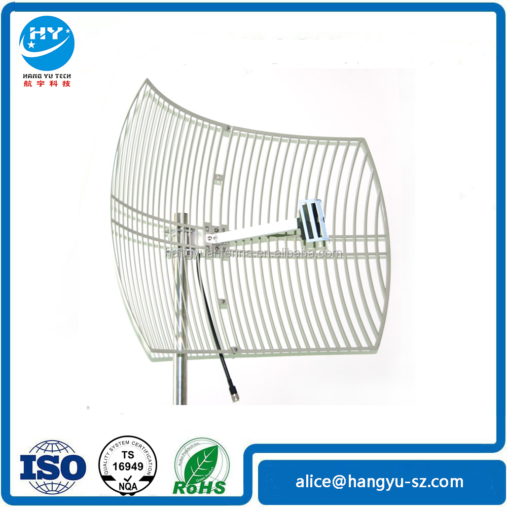2.5-2.7G 19dBi Grid Die Cast Antenna