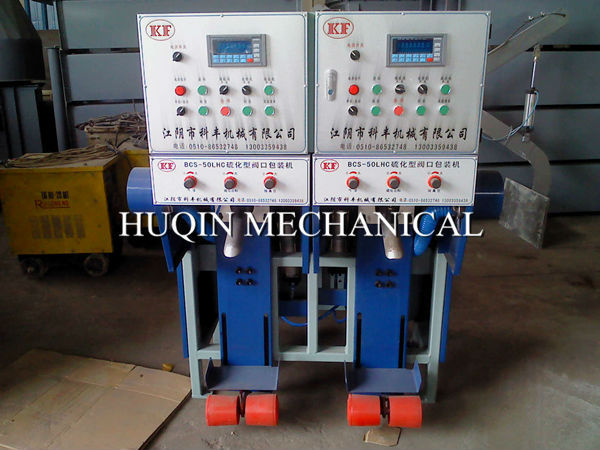 Double Hopper Valve Packing Machine for Dry Mortar Production Line