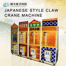2017 new design claw crane machine japan style experience toy vending machine crane game machine