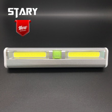 STARY 3w led closet light cabinet light stair light
