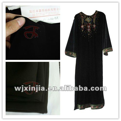 "58"" 68"" Korea Black Wool Peach Arab Abaya Fabric"