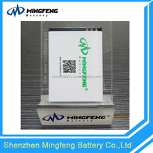 Hot sale OEM/ODM lithium battery bl-4d for nokia E5 E7 702T