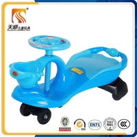 Hot selling bright color baby swing car twist car for 3-6 years old kids
