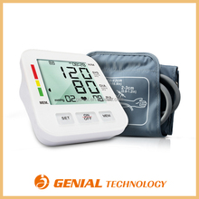 Arm style digital automatic Sphygmomanometer with CE ISO13485