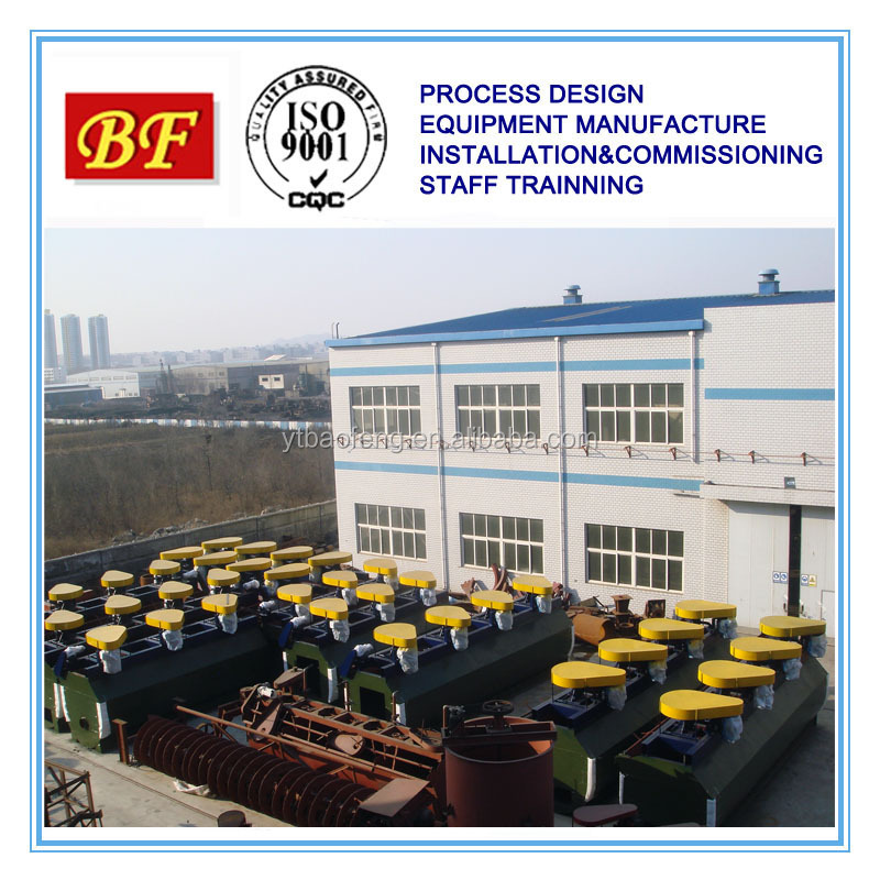 gold ore copper ore silver lead mineral separating flotation machine/flotation separator price