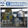 China famous brand 30t/d casabe starch production line