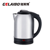 2.0L Electric Kettle Cheapest Stainless Steel Kettle 1500W