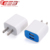 Factory supply 5v 2.1a dual usb wall charger with US EU AU plug