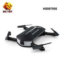 Toys and hobbies foldable drone BABY ELFIE drone jjrc H37MINI professional drone,pocket drone,folding drone