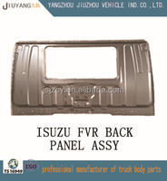 Used truck for FVR truck body parts FVR truck metal rear covering plate