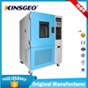 KJ 2091Constant Temperature And Humidity Chamber