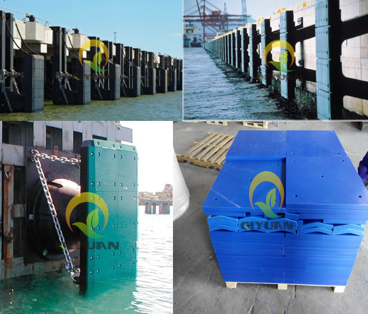 Uhmwpe Plastic Panels Marine Boat Fender Face Pads