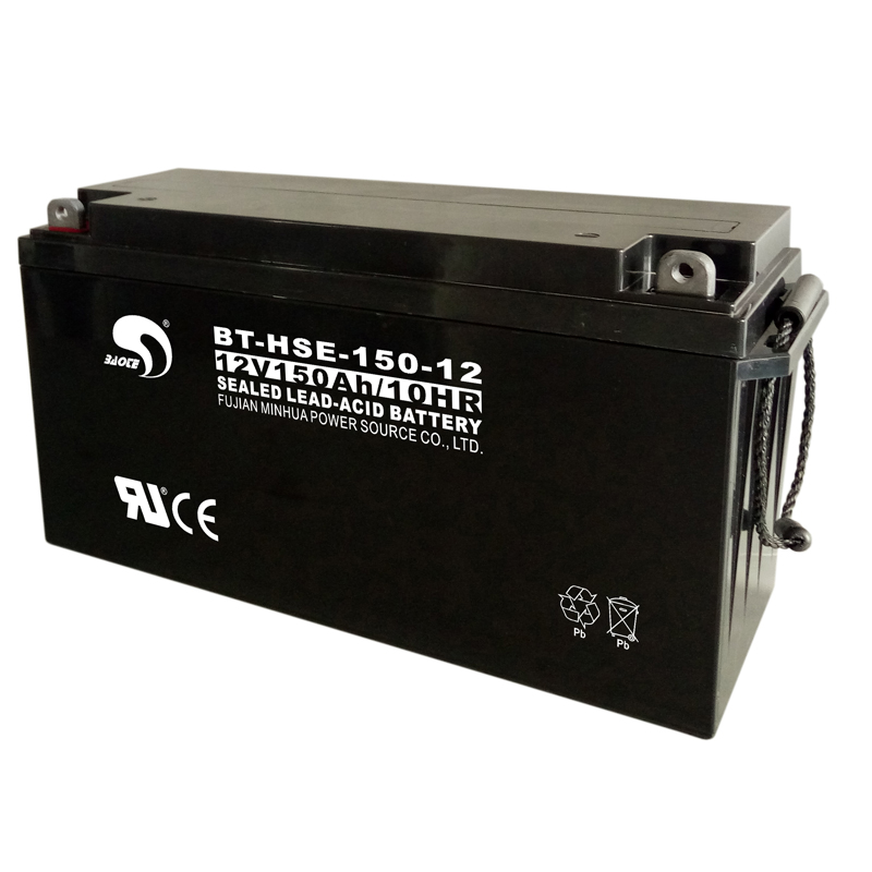 2017 hot-sale sealed lead acid UPS battery 12V 150AH