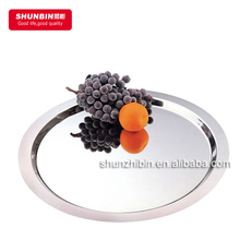 SZB-01Stainless steel serving tray /mirror polished serving tray /round hotel serving tray