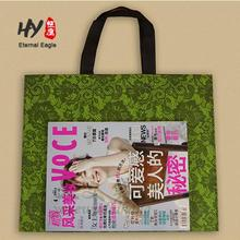 Recycling nonwoven foldable shopping bag