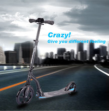 230mm Big 2-wheels Adult kick push folding scooter