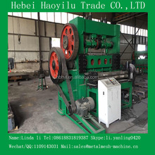 China Expanded Metal Mesh Making Machine Factory
