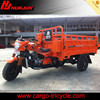 China popular agricultural gasoline cargo tricycle for sale