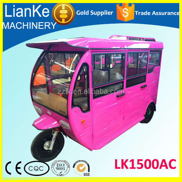 electric tuk tuk for passenger/three wheel electric passenger tricycle/bajaj electric tricycle for passenger