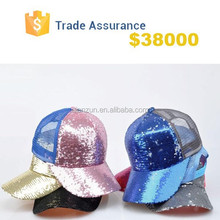 Wholesale - Bright Baseball hat Hip-hop cap Plastic snap buckle on back Sequins mesh material