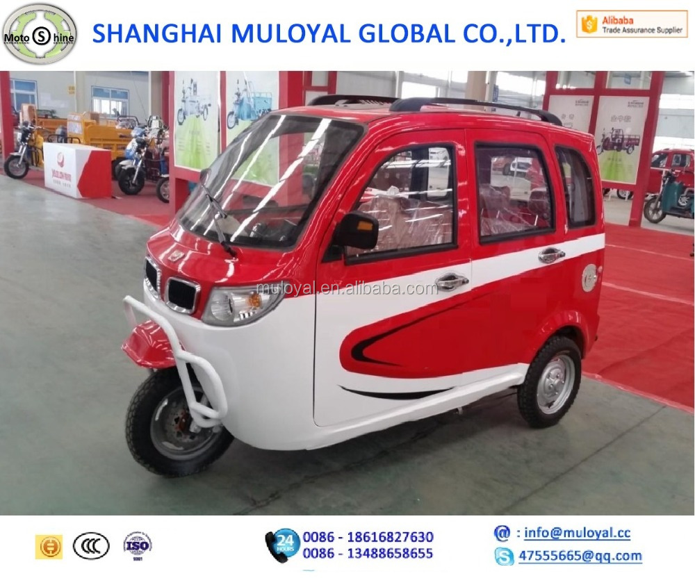 MS130ZH-CCZF Chinese Tricycle Three Wheel Mini Car for Adult