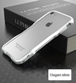 new hot products on the market brushed metal for iphone 8 bumper case