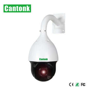 China Widely Used Cctv Camera Pan Tilt Dome 7'' High Speed 22X