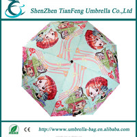 2015 Customized Printing Umbrella Chinese Style