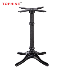 TOPHINE Furniture Legs Hot Sale Antique Style Wrought Iron Dining Table Base