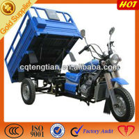 200CC/250CC three wheel electric tricycle for sale