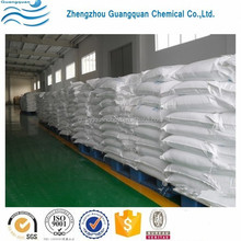 Sodium Citrate BP98/USP24 8-100mesh CAS No.: 68-04-2 Manufacturer