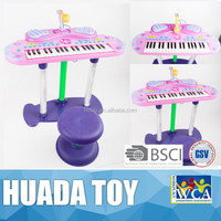 Popular Children Toys Electric Piano/Electronic Organ/Electronic Keyboard