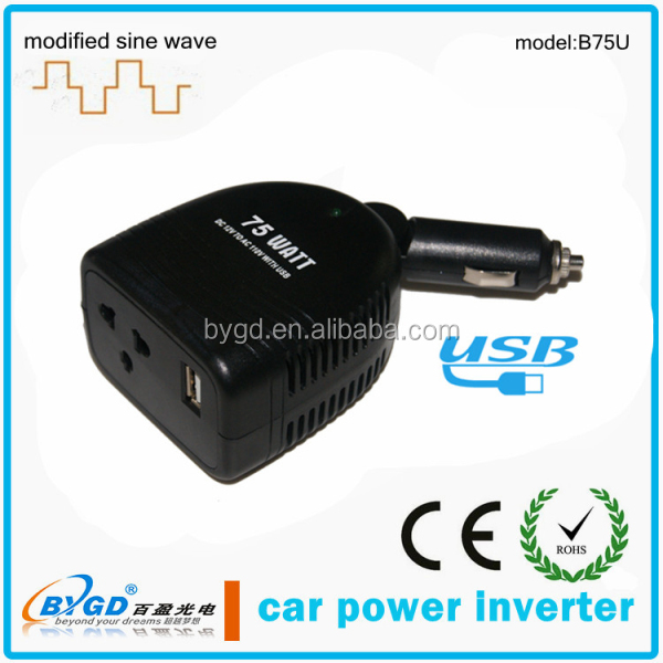 smart car power inverter, car mp3 converter 75 watt dc 12v to ac 220v