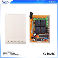 24V 4 channel remote controller for 24V DC motor, latch toggle momentary receiver YET404pc